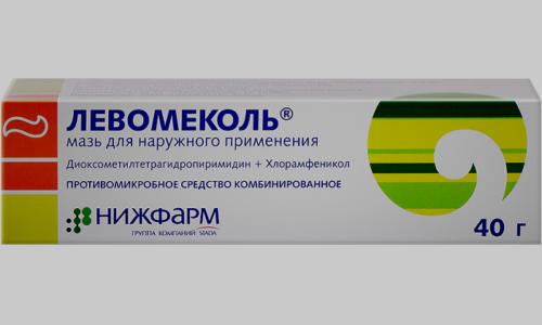 Для лечения патологии на последних неделях беременности, рекомендуют делать аппликации с применением мази Левомеколь