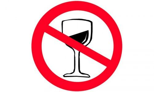 Риск для здоровья будет минимальным, если отказаться от приема горячительных напитков на 6 месяцев