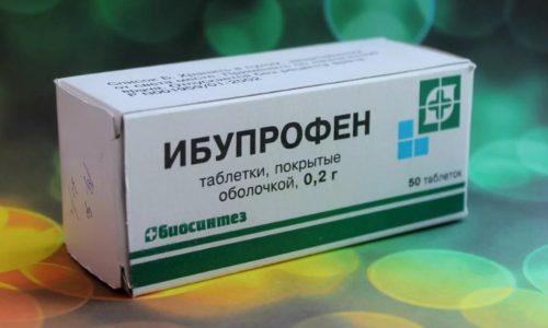 Ибупрофен поможет купировать сильный болевой синдром и уменьшить воспалительный процесс