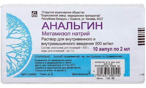 Анальгин назначается для обезболивания и снижения температуры