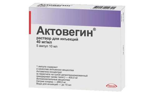 Эффективность Актовегина достигается за счет присутствия в его составе депротеинизированного гемодеривата, полученного из крови телят