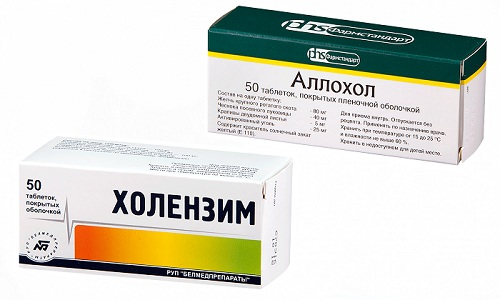 Аллохол и Холензим - лекарственные средства, предназначенные для лечения заболеваний пищеварительной системы