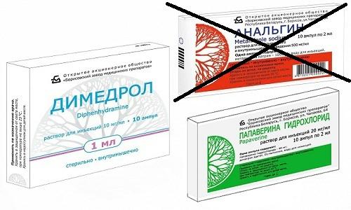 Димедрол и Папаверин без Анальгина назначаются медиками в комплексном лечении патологий сосудов, для борьбы с лихорадкой