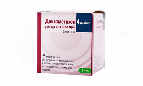 Дексаметазон используется чаще при тяжелом течении патологии, когда требуется оказание срочной помощи