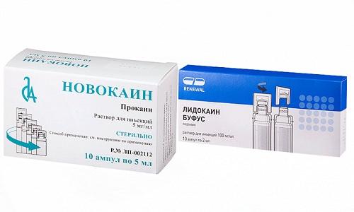 При проведении хирургических операций и других болезненных процедур врачи осуществляют обезболивание Лидокаином или Новокаином