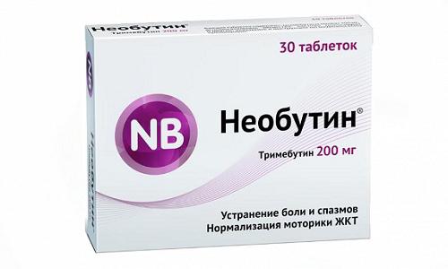 Необутин запрещают использовать при повышенной чувствительности к компонентам, во время беременности и лактации