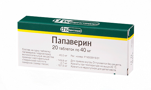 Папаверин нельзя принимать при болезнях печени