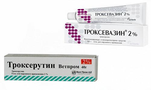 Троксевазин и Троксерутин - медикаментозные средства, применяемые при болезнях сосудов, варикозе и геморрое