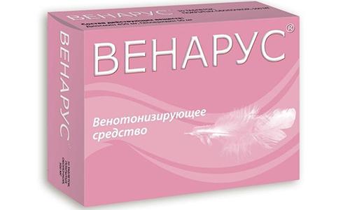 При приеме Венаруса возможны головные боли, головокружения, общее астеническое состояние