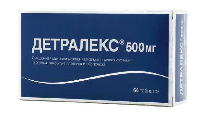 Детралекс. Прием таблеток помогает восстановить тонус сосудов прямой кишки, предотвращает образование тромбов