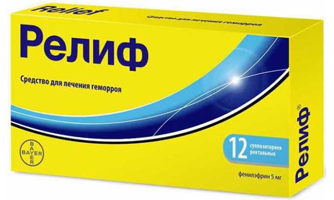 Супозитории Релиф используются для лечения геммороя