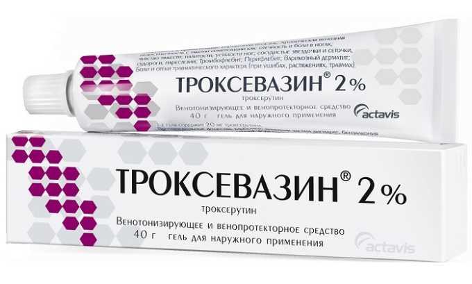 Мазь Троксевазин, или другие тромболитические средства наносятся на воспаленные и шишки 2 раза в день