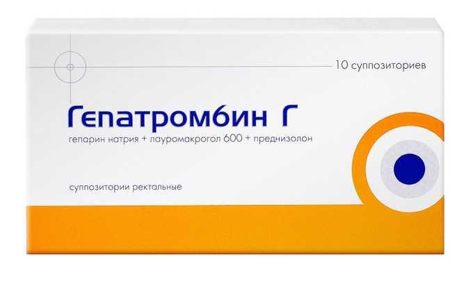 Гепатромбин Г содержит кровоостанавливающие вещества