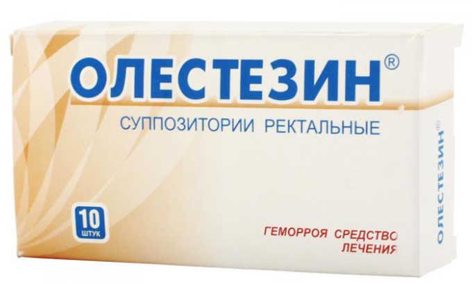 Олестезин показан при трещинах в анальной области, при зуде, вызванном геморроем