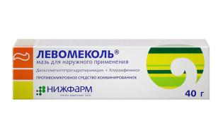 Инструкция по применению Гепатромбина Г