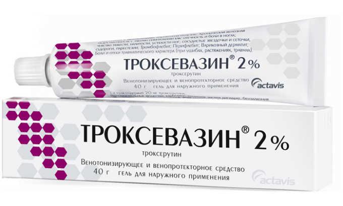 Для укрепления стенок сосудов и улучшения кровотока используют Троксевазин