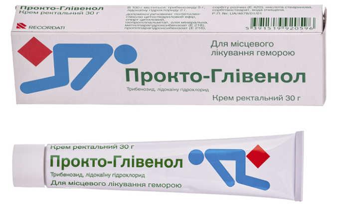 Для купирования воспаления используют препараты Прокто-Гливенол