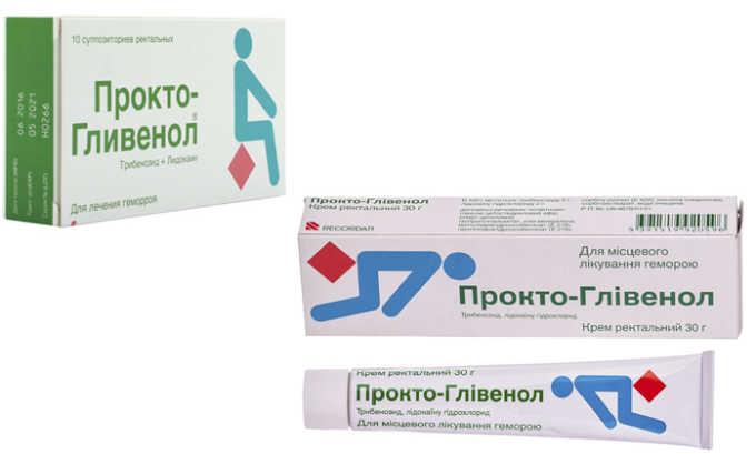 Крем и свечи Проктогливенол применяются в домашних условиях при выпадении и воспалении геморроидальных узлов