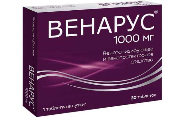 Венарус улучшает отток крови из геморроидальных вен, повышает прочность и эластичность сосудистых стенок