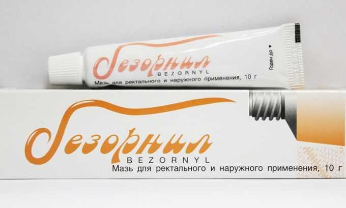 Безорнил устраняет отек, является хорошим антисептиком, помогает остановить кровотечение