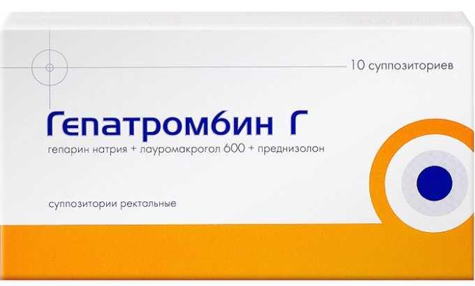Гепатромбин Г комбинированное средство, содержащее антитромботические вещества, способствует уменьшению, а иногда и полному рассасыванию геморроидальных узлов