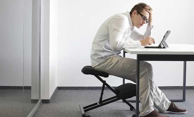Еще одна причина, приводящая к появлению боли в пояснице — это неудобство при сидении