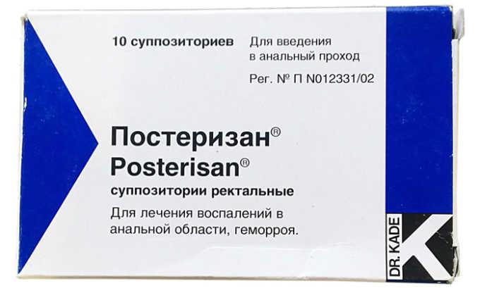Постеризан - суппозитории действие которых направленно на лечение геморроя