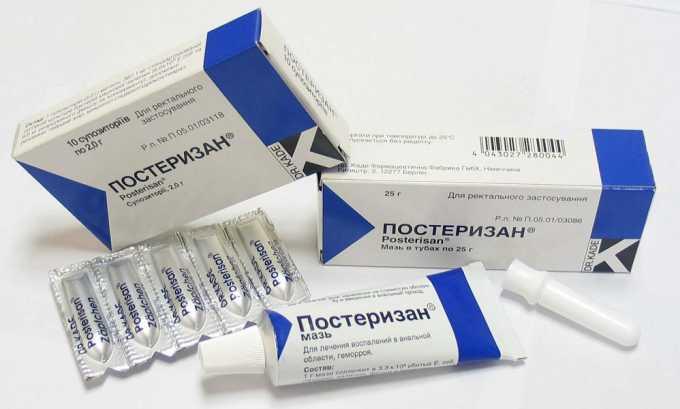 Самым безопасным и действенным препаратом для лечения варикозного расширения вен прямой кишки при лактации признан Постеризан