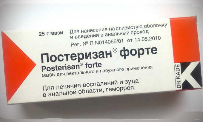 Использование мази Постеризан показано беременным при наличии внешнего геморроя. Её применение устраняют болевые ощущения, препятствуют присоединению бактериальной инфекции
