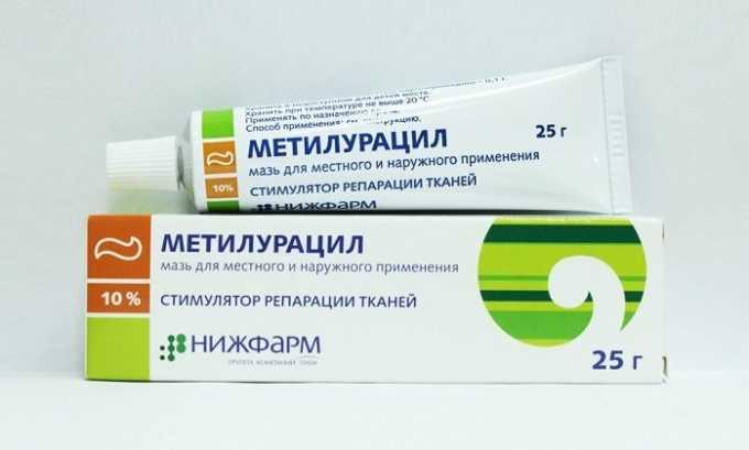Метилурациловая мазь способствует обновлению тканей организма