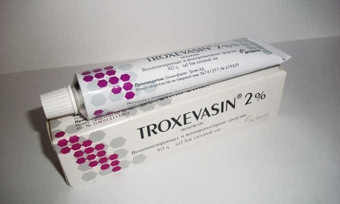 Троксевазин помогает устранить отеки, а также улучшают эластичность сосудов