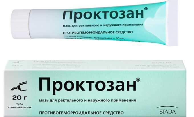 Мазь или свечи Протоктозан — средство комплексного действия, обладающее антисептическими, обезболивающими, противовоспалительными и заживляющими свойствами