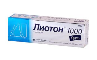 Как применять Троксерутин при геморрое?