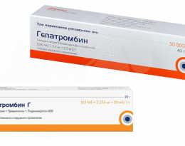 Сравнение Гепатотромбина и Гепатотромбина Г