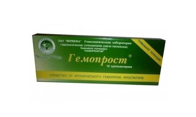 Свечи Гемопрост эффективно устраняют симптомы геморроя и простатита