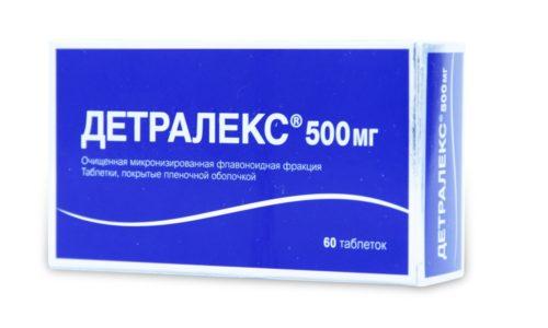 К часто применяющимся при тромбозе геморроидальных узлов препаратам относится Детралекс