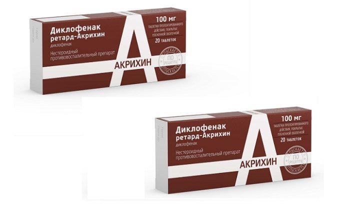 Нестероидные противовоспалительные средства, снимают воспаление и купируют боль, к данной группе относится препарат Диклофенак
