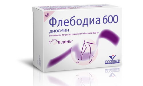 Прием таблеток Флебодиа 600 улучшает циркуляцию крови в венах