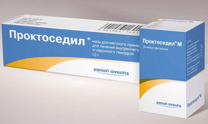 Проктоседил помогает быстро и эффективно снять боль при геморрое