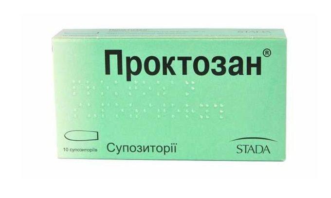 Комбинированный препарат Проктозан помогает быстро ликвидировать воспалительную реакцию