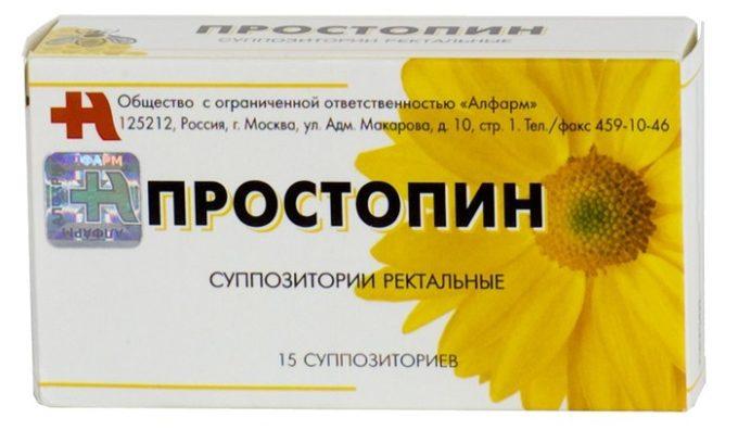 Свечи Простопин оказывают противовоспалительное и противоотечное действие