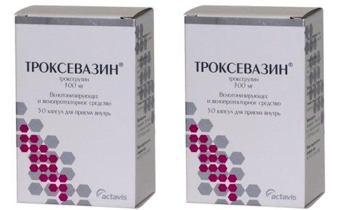 Троксевазин — это венотонизирующий и противовоспалительный препарат, уменьшающий выраженность симптомов геморроя