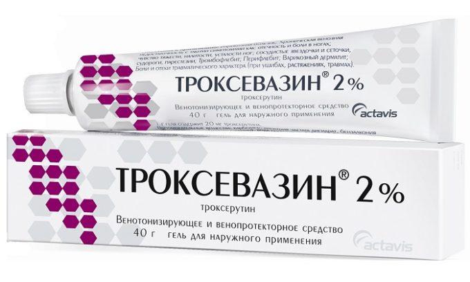 Препарат Троксевазин усиливает кровоток в геморроидальных венах и понижает проницаемость их стенок
