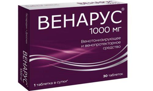 Помимо местных средств проктологи рекомендуют таблетки Венарус, который предупреждают тромбоз вен и нормализуют кровообращение