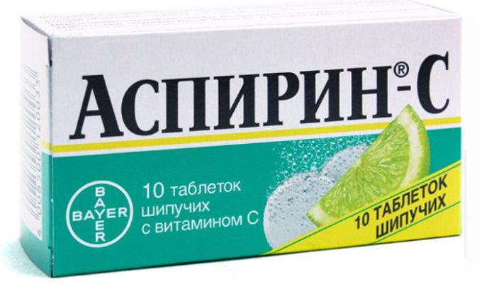 Аспирин поможет избавиться от жжения и болевых ощущений, снять воспаление