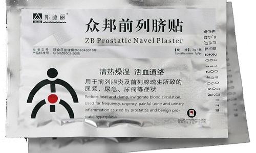 Китайский пластырь от геморроя — новейшая разработка ученых, способная за одно применение устранить все неприятные симптомы патологии