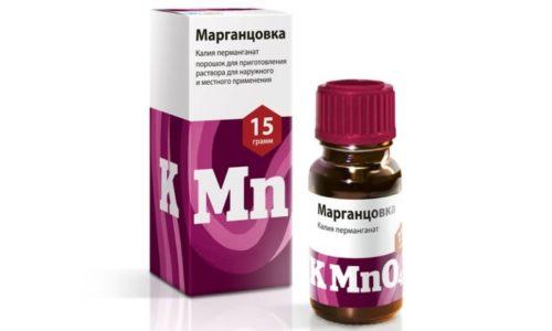 При проведении водных процедур можно использовать перманганат калия, в народе называемый марганцовкой