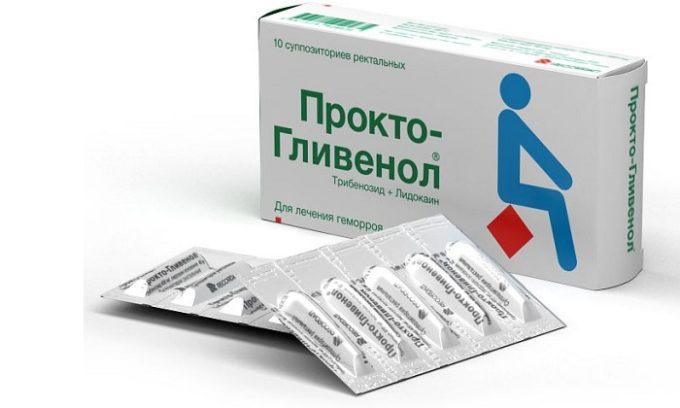 В состав свечей Прокто-Гливенол входятвещества трибенозид и лидокаин. Лидокаин быстро ликвидирует боль