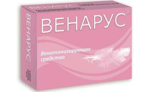 Венарус - пероральный венотонический препарат