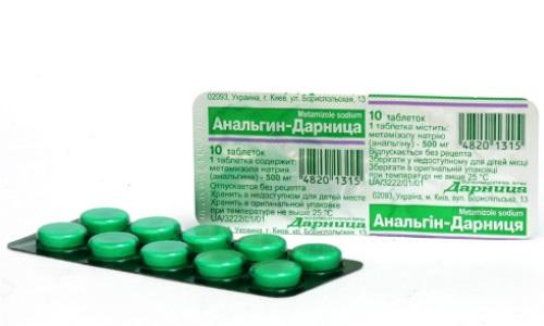 Анальгин нередко назначают при лихорадке, сопровождающей простудные и вирусные заболевания, кишечные инфекции
